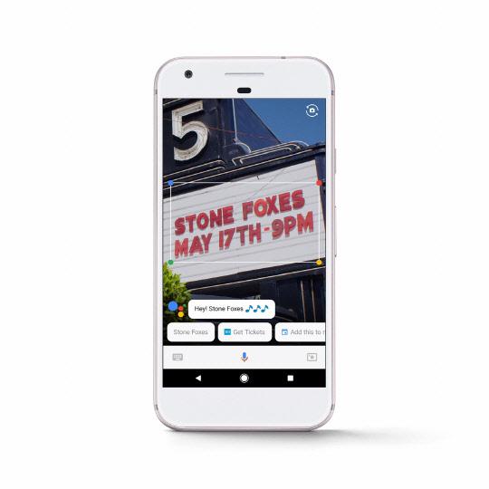 iOS 음성비서에 카메라·스마트홈까지… 구글 'AI 퍼스트' 가속